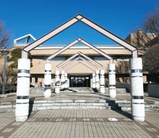 東京エレクトロン文化ホール